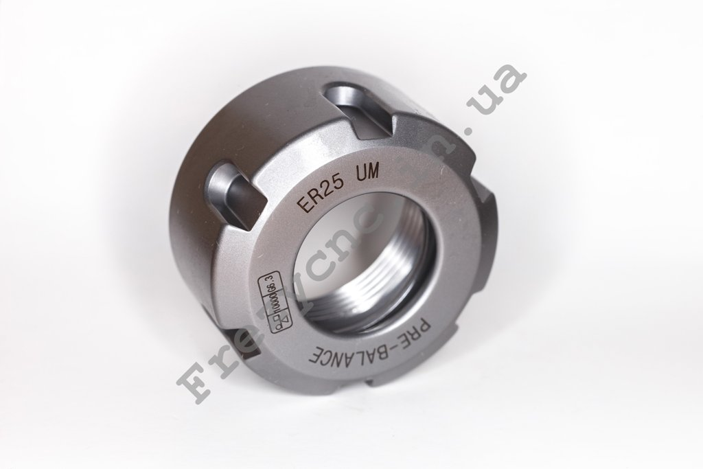 Гайка ER25 Тип UM (отбалансирована <0.005 )