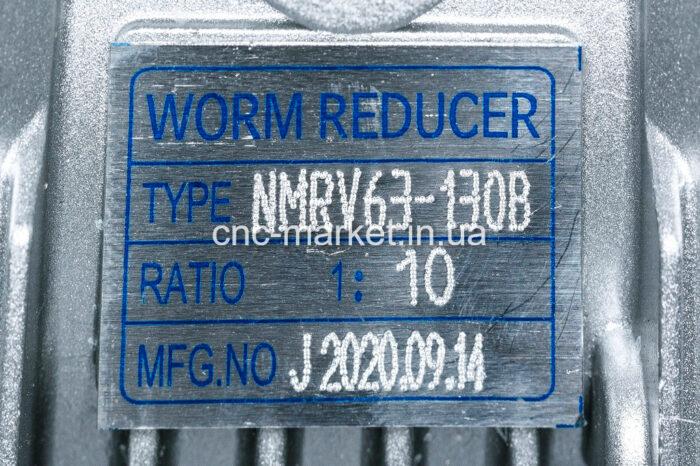 Фото 2 - Червячный редуктор NMRV63 (1:10, фланец 130).