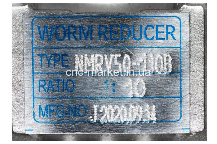 Фото 2 - Червячный редуктор NMRV50 (1:10, фланец 110).