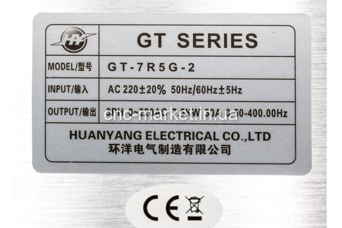 Фото 3 - Инвертор HY GT-7R5G-2 7.5 кВт (220V).