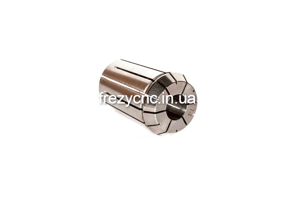 Цанга OZ25 14 мм