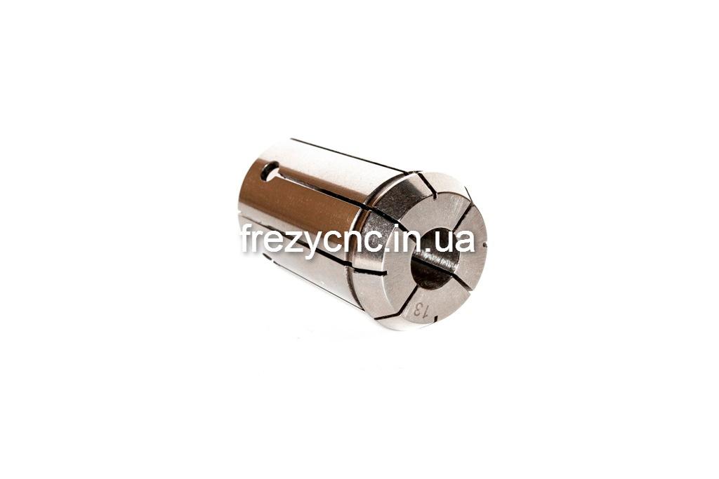 Цанга OZ25 13 мм