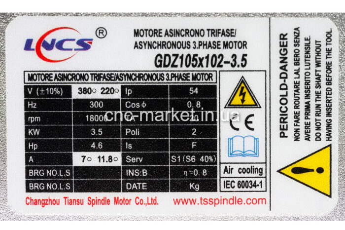 Фото 2 - Шпиндель LNCS 105×102-3.5 с воздушный охлаждением 3.5 кВт ER20.